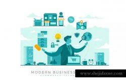 电子商务贸易概念插画
