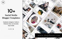 10+社交媒体博客贴图模板 Social Media Blogger Templates