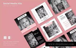 社交媒体新媒体品牌故事促销广告设计模板