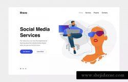 社交媒体概念插画网站着陆页模板