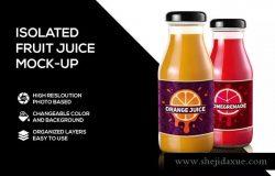 果汁饮料瓶子样机模板 Fruit juice bottle mockup