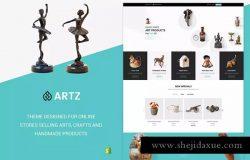 艺术作品展览售卖网站Shopify主题 Artz   Art, Photography Shopify Theme