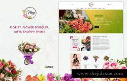 鲜花在线预订网站Shopify主题 Flory   Florist, Flower Bouquet, Shopify Theme