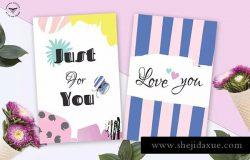 情人节涂鸦插画图案贺卡PSD模板 Valentines Day Greeting Card Template