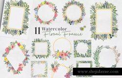 美丽的水彩花卉叶子框架插图 Ofi 11 Watercolor Floral Frame
