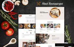 餐厅在线预订网站和菜单设计PSD模板