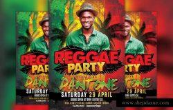 雷鬼音乐派对活动传单PSD模板 Reggae Party Flyer Template