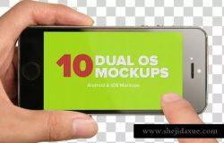 双操作系统iOS和Android设备样机 10 Dual iOS & Android Mockups