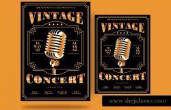复古音乐会海报设计PSD模板 Vintage Concert Flyer