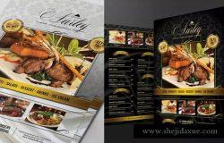极简主义黑白设计风格西餐厅菜单模板 Elegant Black & White Restaurant Menu