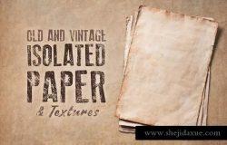 复古破旧纸张纹理 Old Isolated Papers and Textures