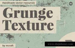 水墨粗糙做旧风格Grunge矢量纹理素材0.4 Grunge Texture Pack 0.4