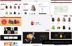 户外运动服饰电商外贸网站Shopify主题 Igo | Travel Bags Shopify Theme
