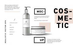 多种规格形状化妆品瓶矢量样机模型合集 Cosmetic Vector Mockup Bottle