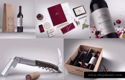 葡萄酒品牌VI样机套装